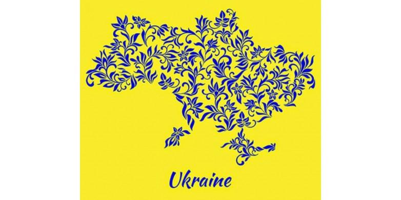 Подарунки до Дня Незалежності України (24 серпня)