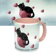 Чашка с принтом 64116 Мое зеленоглазое счастье (розовая)