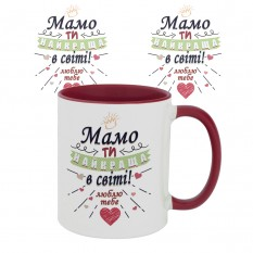 Чашка с принтом 64251 Найкраща мамо (укр) (красная)