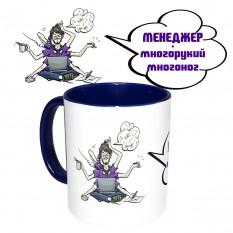 Чашка с принтом 65241 Менеджер (синяя)