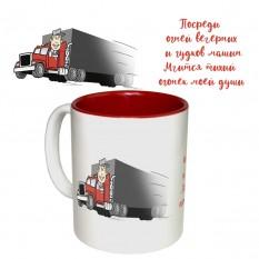 Чашка с принтом 65291 Дальнобойщик (красная)