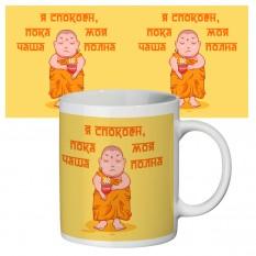 Чашка з принтом 63204 Кофе ДЗЕН