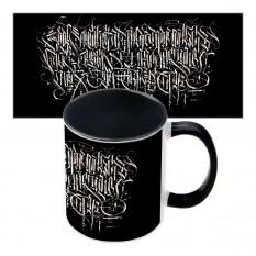 Подарочная чашка Каллиграфия #1