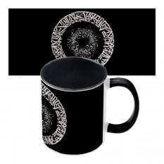 Подарочная чашка Каллиграфия #2