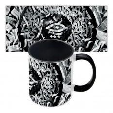 Подарочная чашка Каллиграфия #3