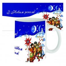 Чашка с принтом 63607 новогодняя Вертеп