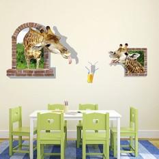 Интерьерная наклейка 3D Жираф и сок DLX0861 90х60см