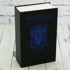 Книга-сейф (18см) Гарри Поттер Когтевран (черная с синим)