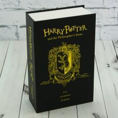 Книга сейф (18см) Гарри Поттер Пуффендуй (черная с желтым)