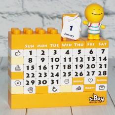 Календарь Конструктор (желтый) 41115-1