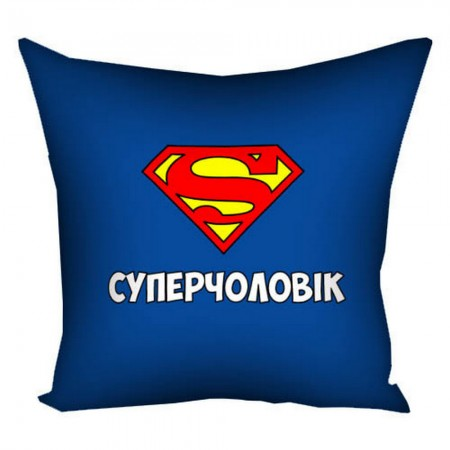 Подушка 30х30 Супермуж MAN001