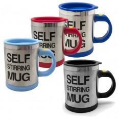 Чашка мешалка Self Stirring Mug (металл)