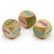 Кубики семейные двойное наслаждение МОДЕРН
