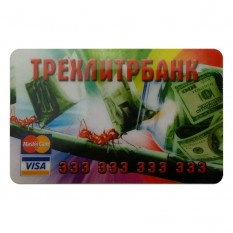 Прикольная Кредитка