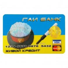 Прикольная Кредитка ГАИ Банк