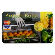 """Прикольная Кредитка """"Лимон Банк"""""""
