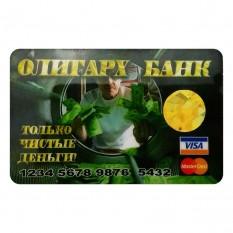Прикольная Кредитка Олигарх Банк