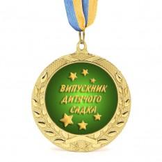 Медаль подарочная 43007 Випускник дитячого садка