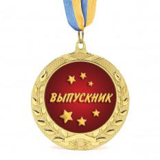 Медаль подарочная 43052 Выпускник