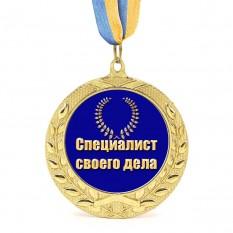 Медаль подарочная 43208 Специалист своего дела