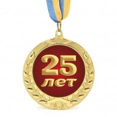 Медаль подарочная 43603 Юбилейная 25 лет