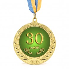 Медаль подарочная 43606 Юбилейная 30 років