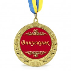 Медаль подарочная укр Випускник
