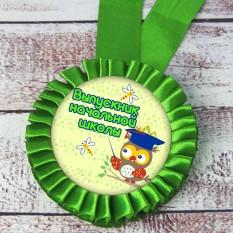 Медаль прикольная 47101 Выпускник начальной школы