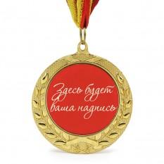 Индивидуальная печать на медали подарочной
