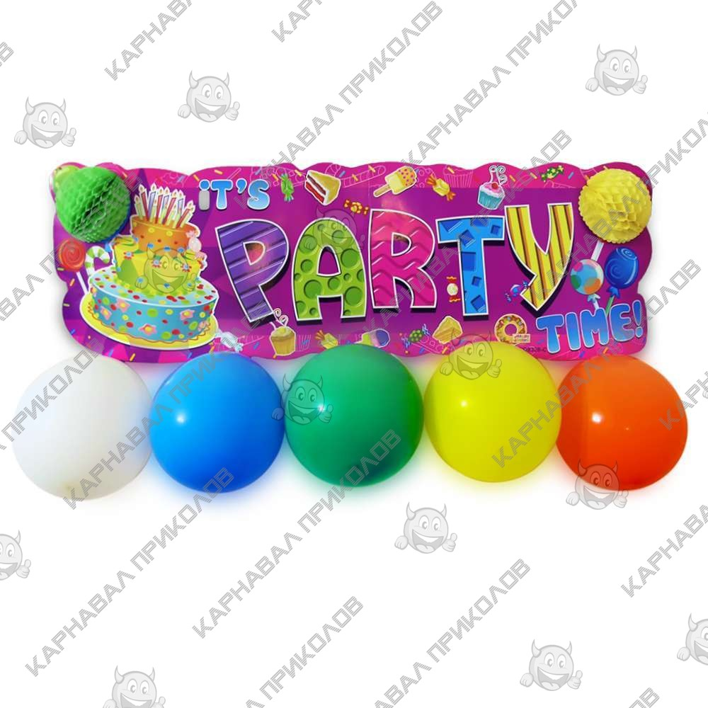banner for party