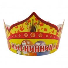 Бумажная корона Именинница
