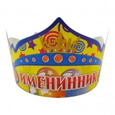 Бумажная корона Именинник