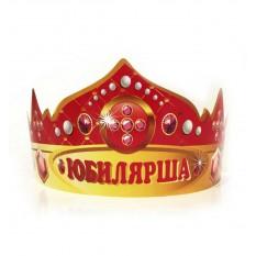 Бумажная корона Юбилярша