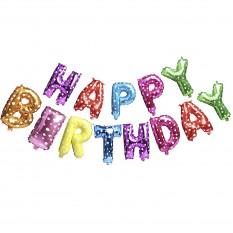 Шар-гирлянда HAPPY BIRTHDAY, 40см, цветные