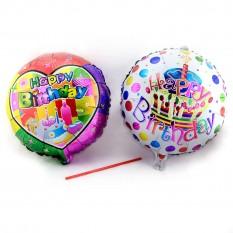 Шарик (45см) Happy Birthday Круглый