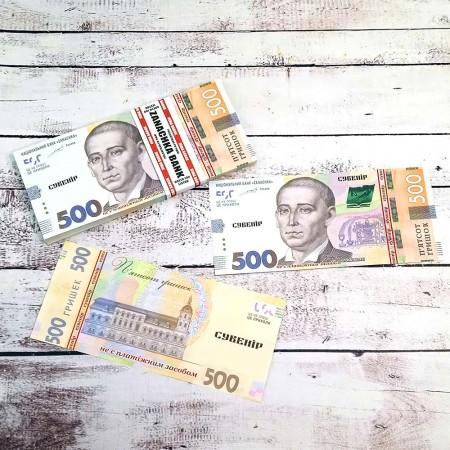 Пачка денег по 500 гривен